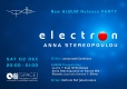 ELECTRON_AnnaStereopoulou_ChimeresParty_Poster_2017